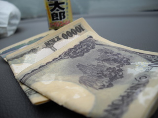 ポケットに入れてたお金がびっしょり